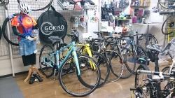 ... 岡山 市 の 自転 車屋 です 小径