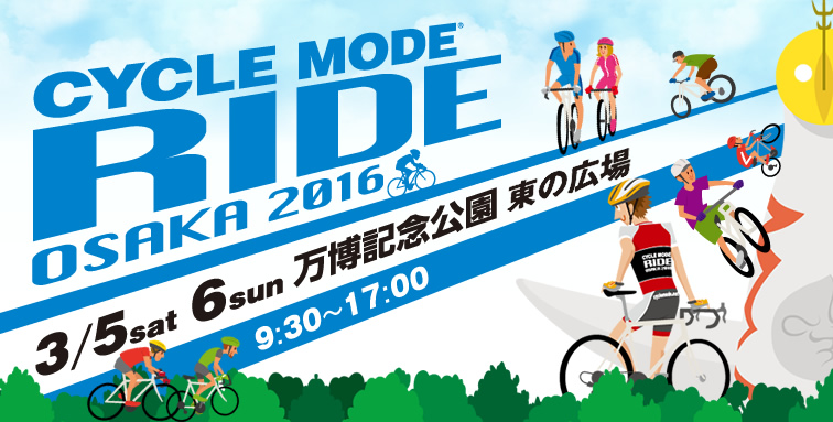 http://www.cyclemode.net/images/2015/contents/top/slider_cmo.jpg