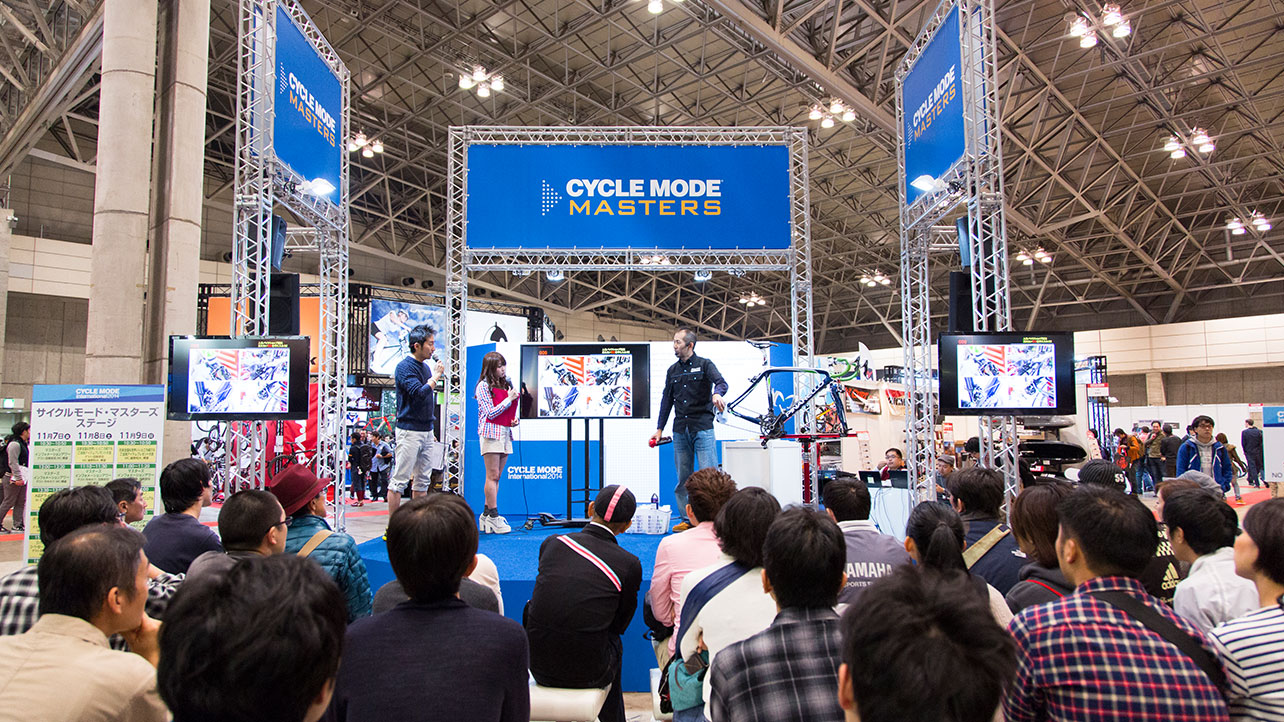 CYCLE MODE international2015