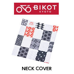 NECK COVER