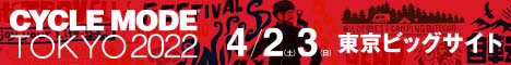 CYCLE MODE international 2011�@��{�ő勉�̎��]�ԃG���^�[�e�C�������g�V���[