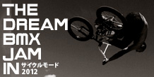 The Dream BMX Jam in サイクルモード2012