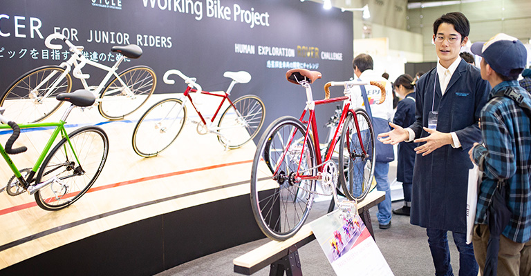 WORKING BIKE 2019