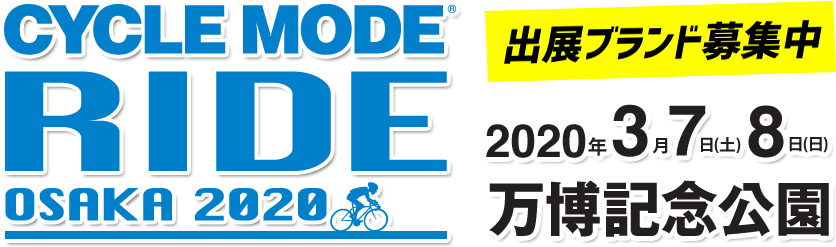 CYCLEMODE RIDE OSAKA 2020