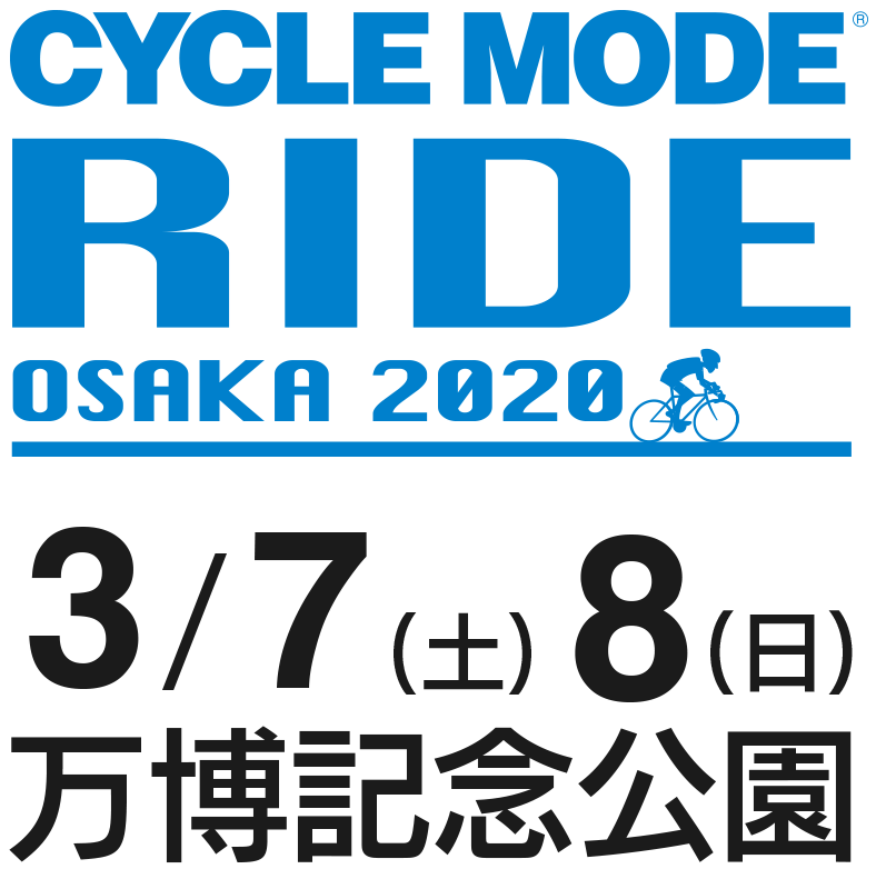 CYCLE MODE RIDE OSAKA 2020